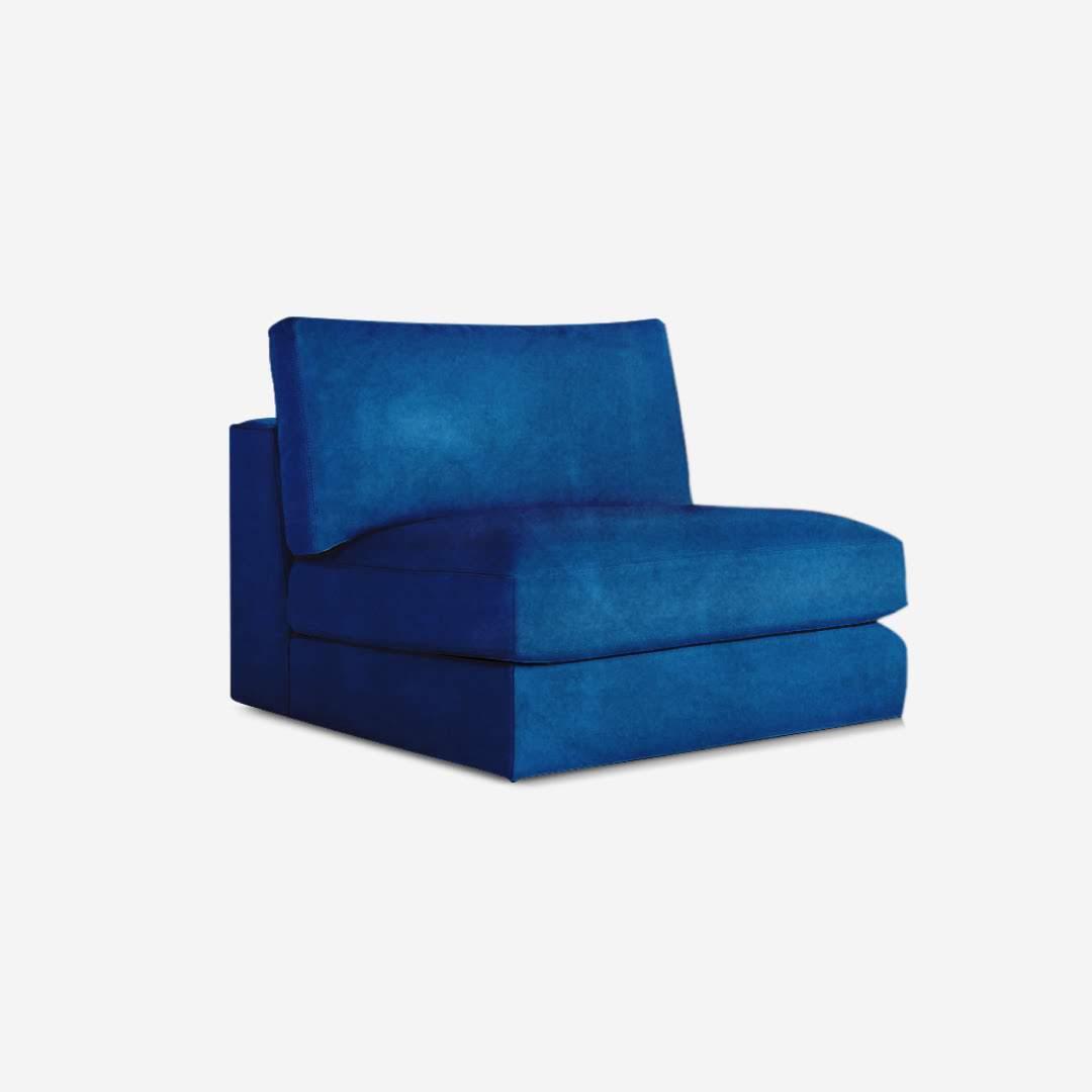 Harper 1 Seater Armless Chair